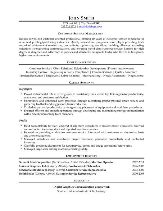customer service resume samples
