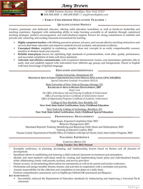 Sample Resume for Early Childhood Educator Early Childhood Education Teacher Resume Sample Resume