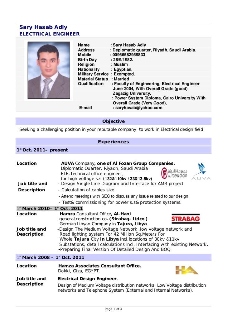 design electrical engineer cv