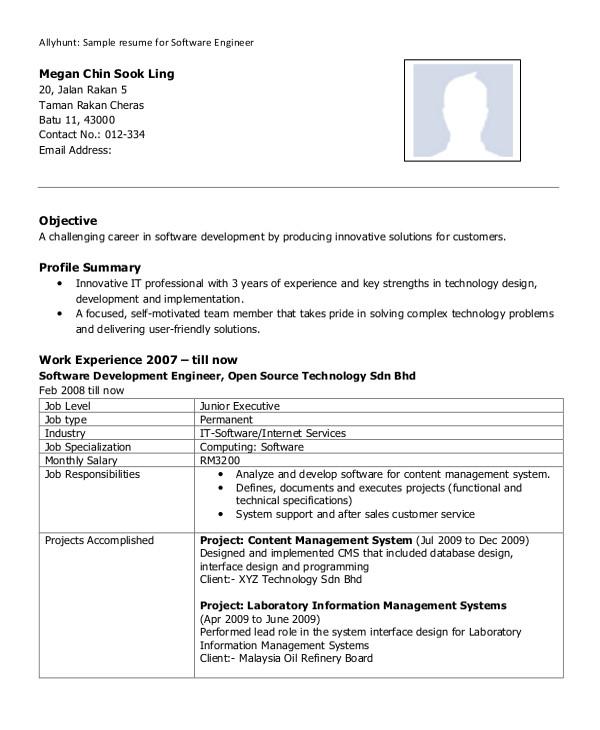 software engineer resume