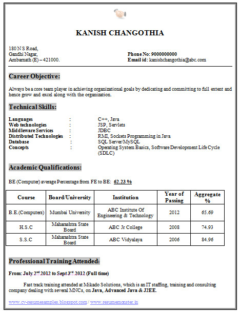 be computer science resume download