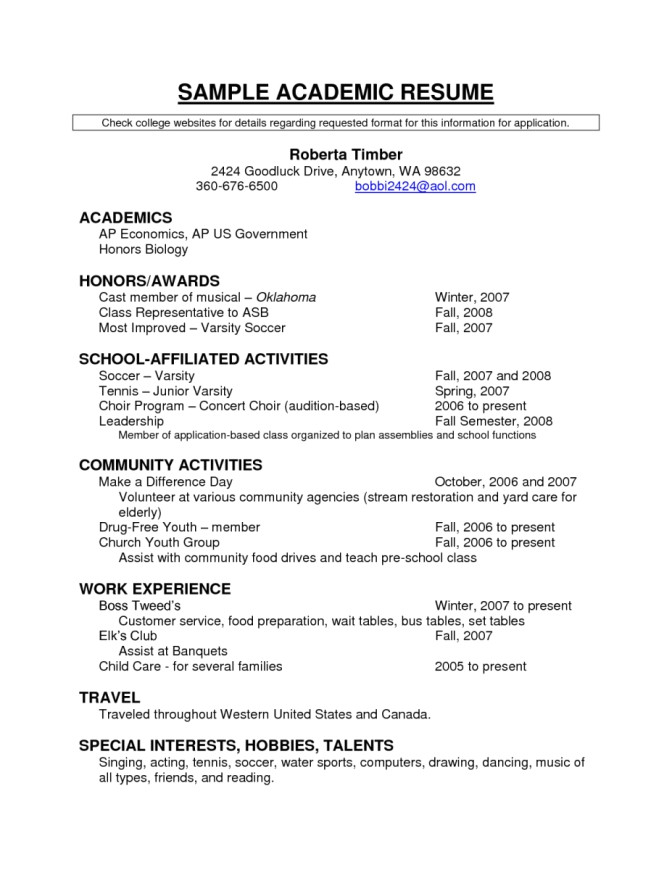 high school scholarship resume