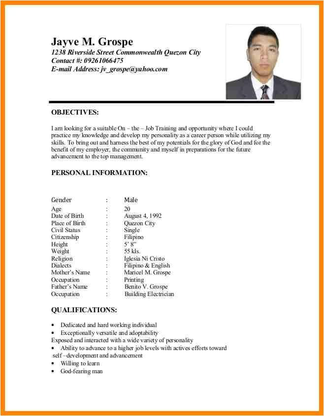 Sample Resume for Ojt Computer Science Students Sample Resume for Ojt Students Best Resume Collection