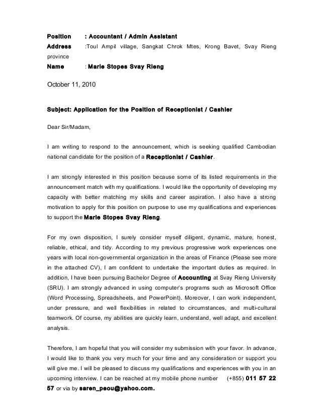 sample cover letter for paraprofessional