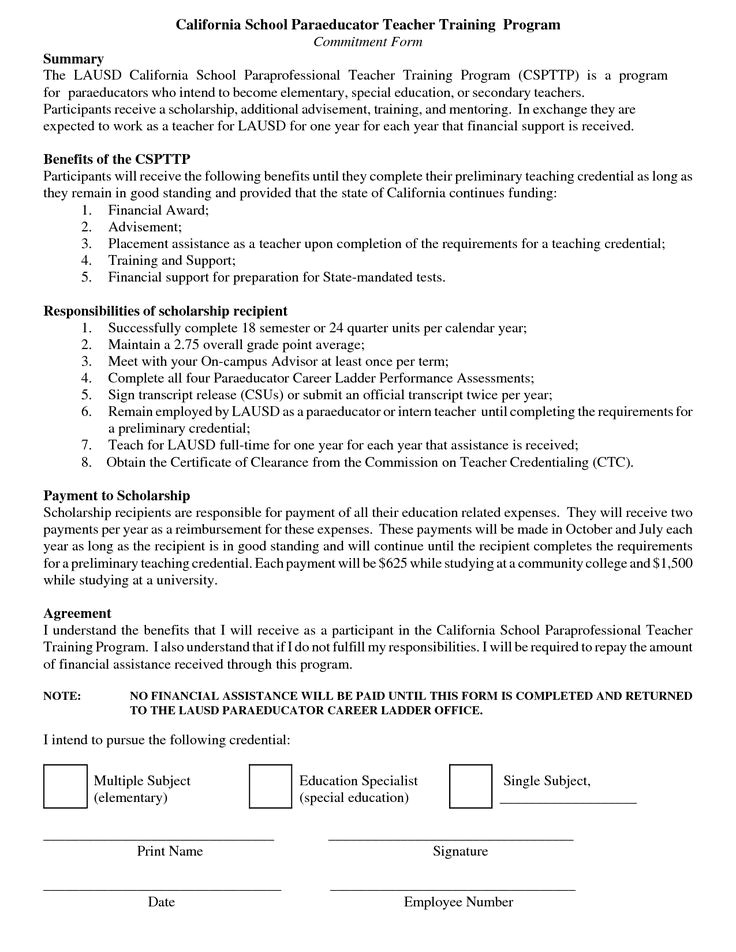 sample resume special education paraprofessional