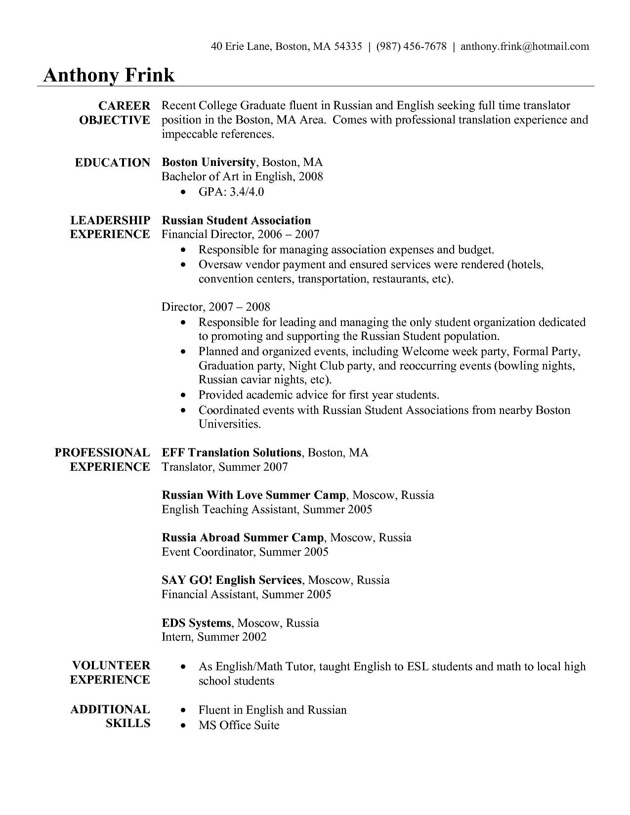 Sample Resume for Recent College Graduate with No Experience Elegant Sample Resume for Recent College Graduate with No