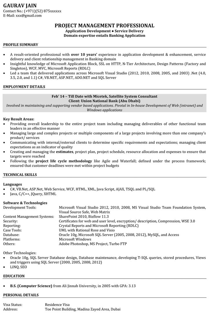 Sample Resume for software Engineer with One Year Experience How to Write software Engineer Resume