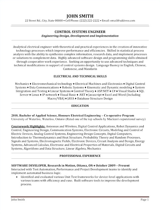 sample resume for software test engineer with experience unique entry level software engineer resume template pinterest