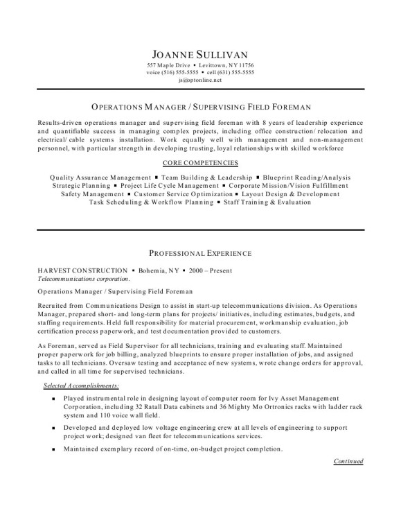 truck driver resume no experience