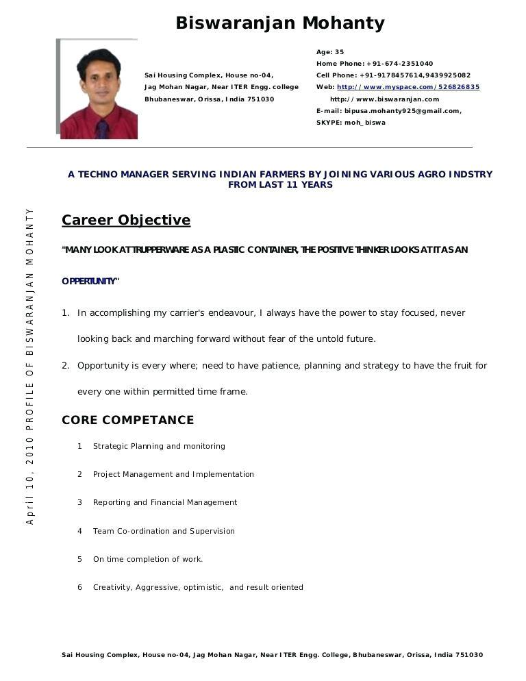 sample resume transportation manager
