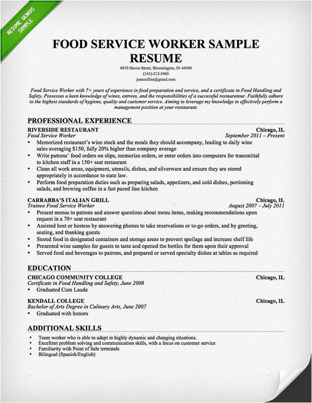 food service industry resume example
