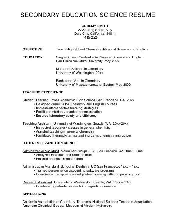 Sample Resume Of A Teacher In High School 8 Sample High School Resumes Sample Templates