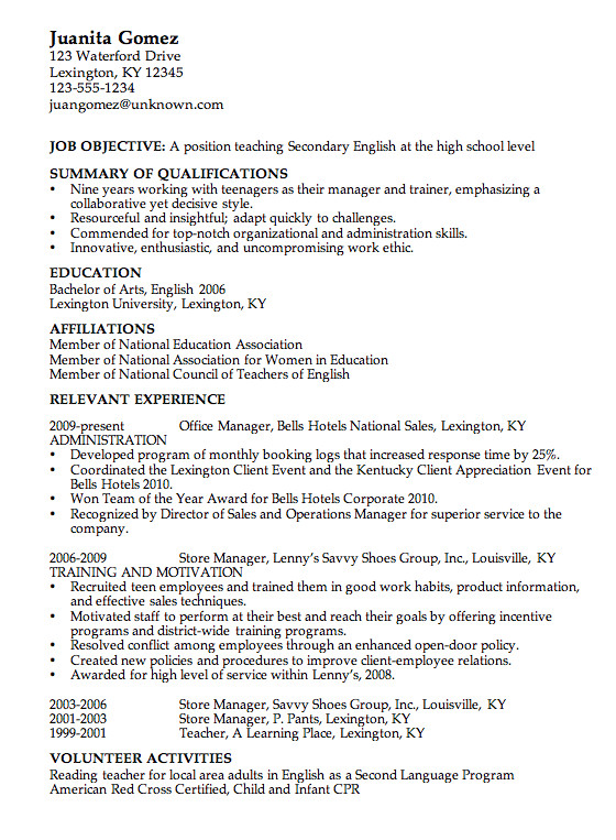 combination resume example high school english teacher