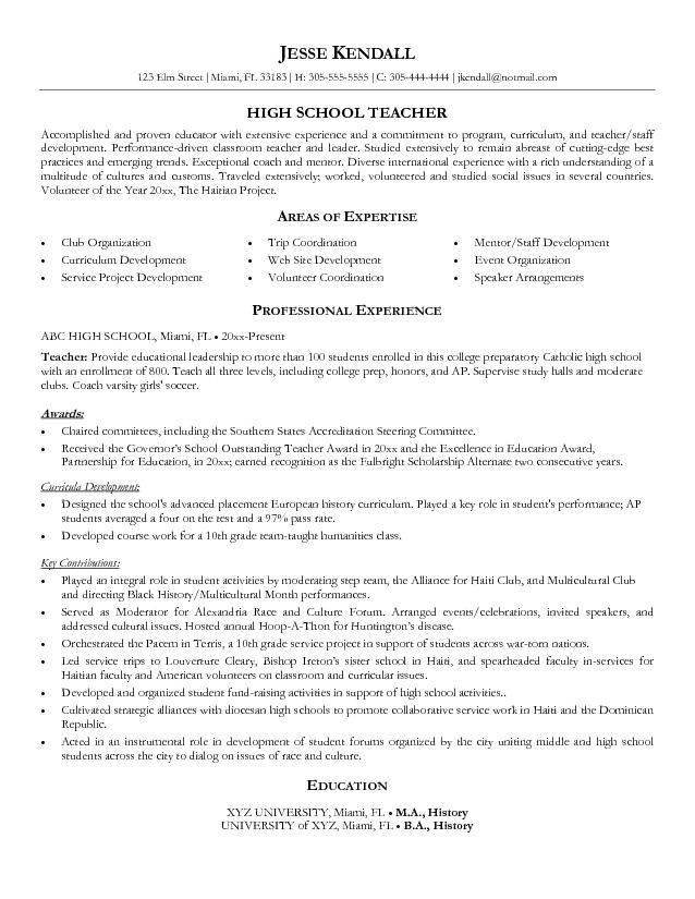 Sample Resume Of A Teacher In High School High School Teacher Resume 1308 Http topresume Info