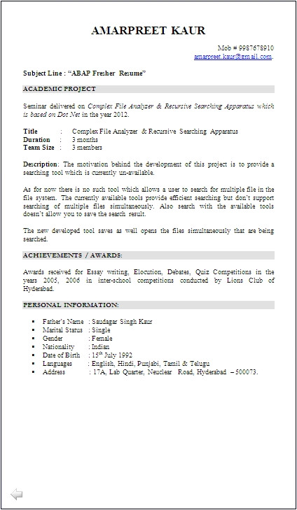 Sample Resume with Sap Experience Sap Pi Resume Best Resume Gallery