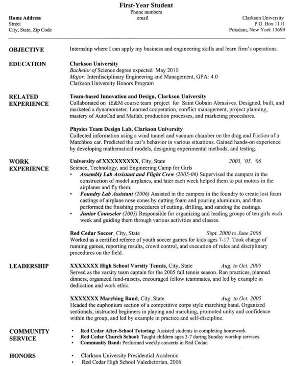 sample resume for any university student