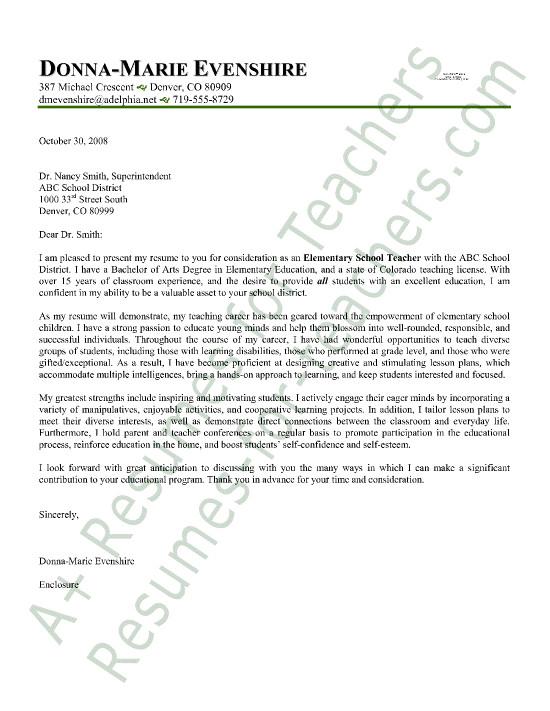 elementary teacher cover letter