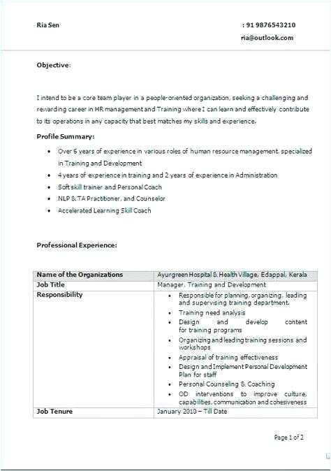 sap bi sample resume
