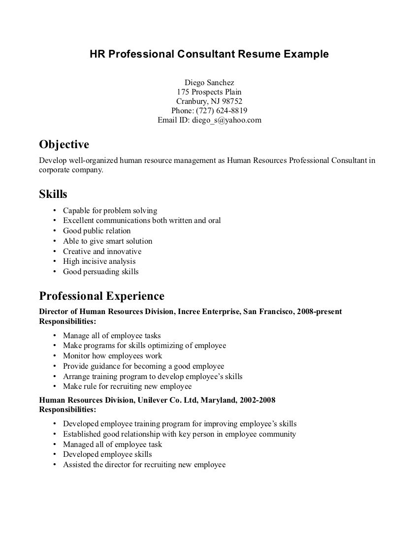 sap bpc resume samples