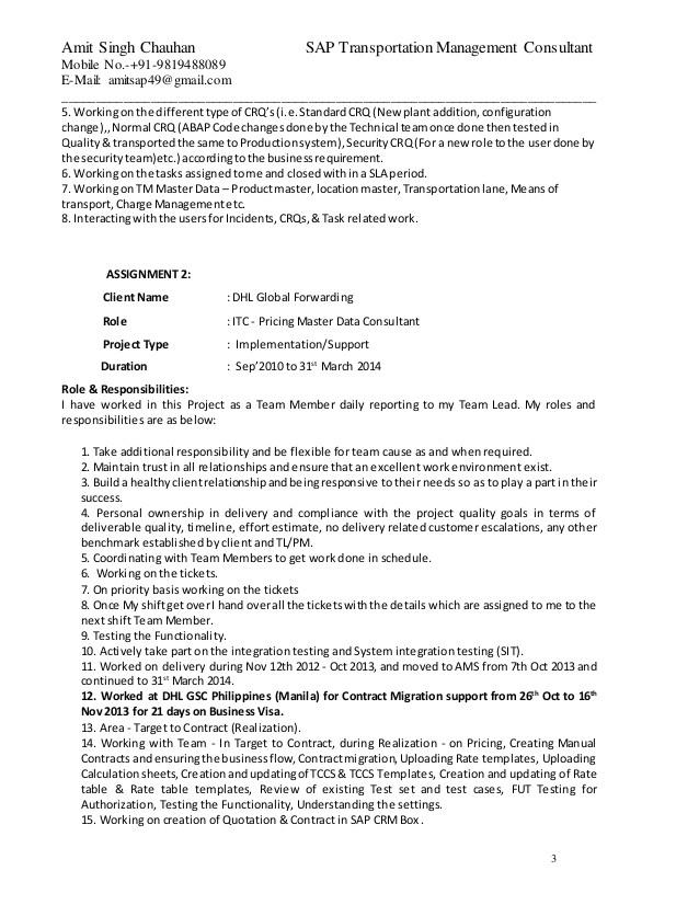 sap mdm resume samples