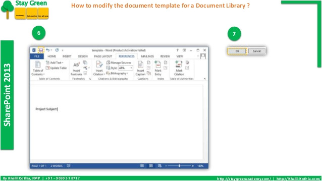how to modify the document template for a document library in sharepoint 2013