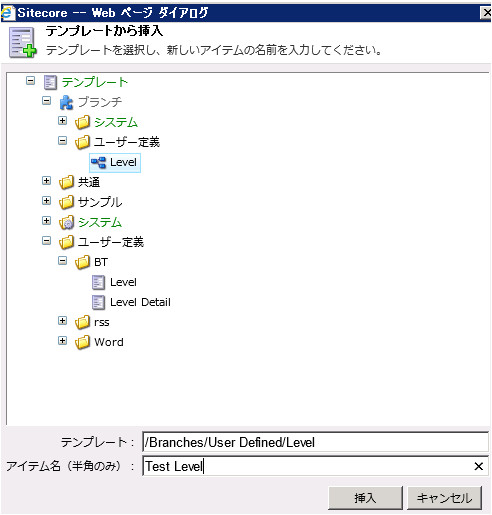 Sitecore Branch Template Sitecore Cms Netplanetes