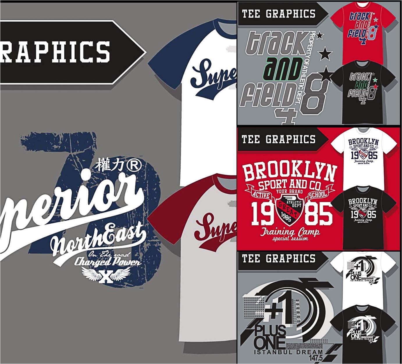 t shirt design sport vector