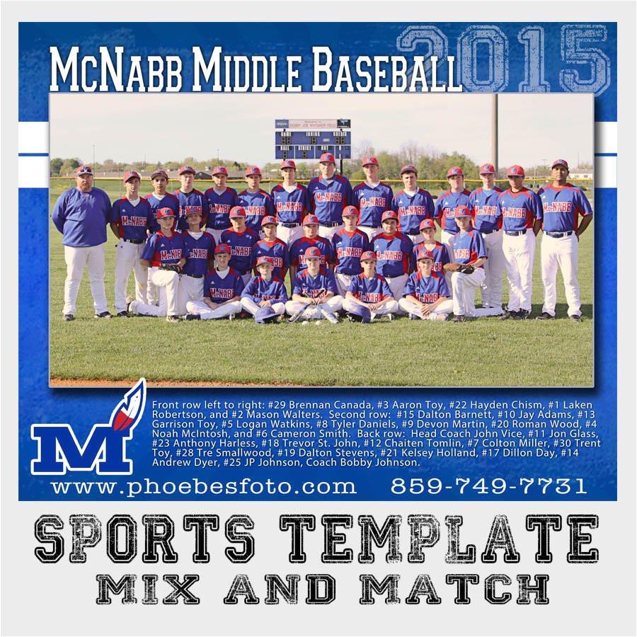 psd sports team photo photoshop template