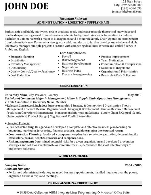 student information system template