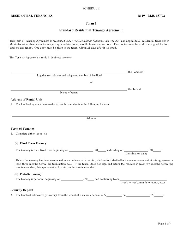 student retention plan template