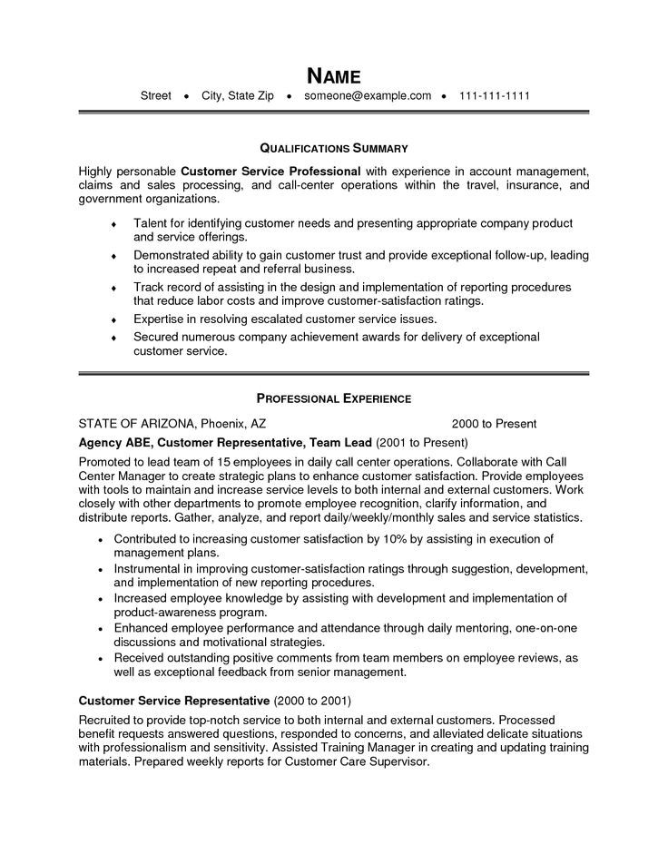 resume summary statement examples customer service