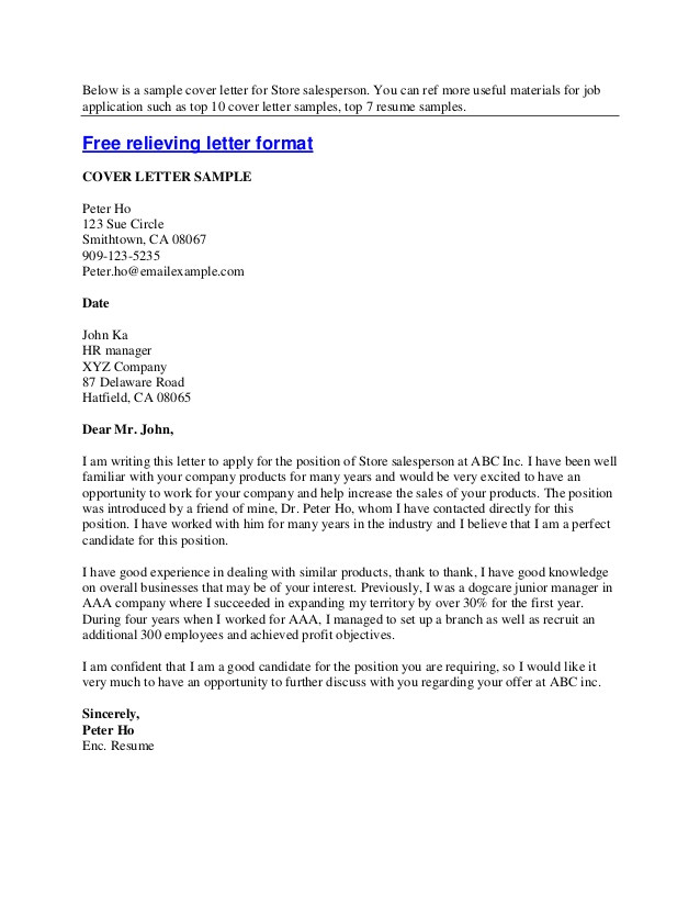 t cover letter examples