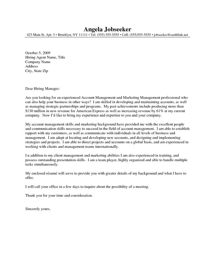 Team Player Cover Letter Sample Cover Letter Team Player Letter Of Recommendation