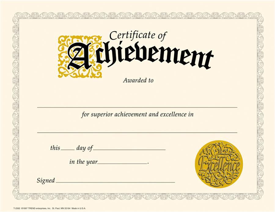 certificates of achievement borders