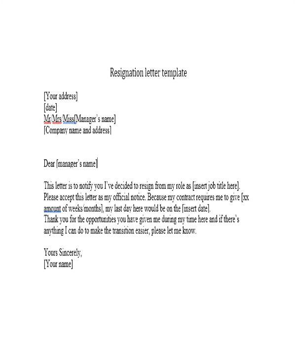 short resignation letter templates