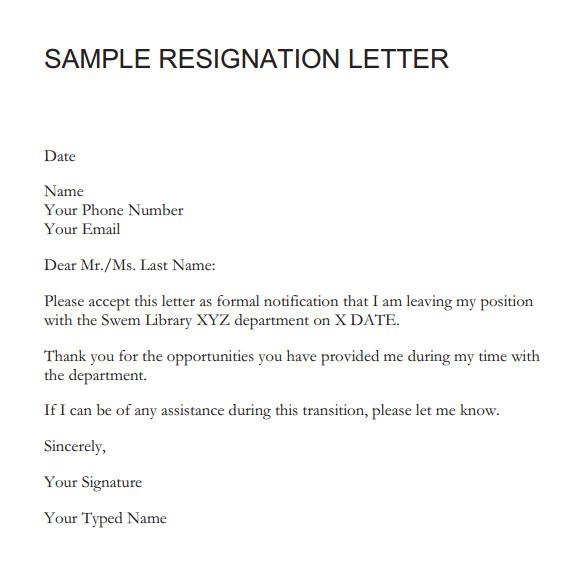 resignation letter short notice