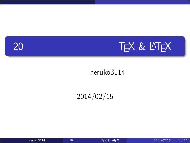 20tex latex