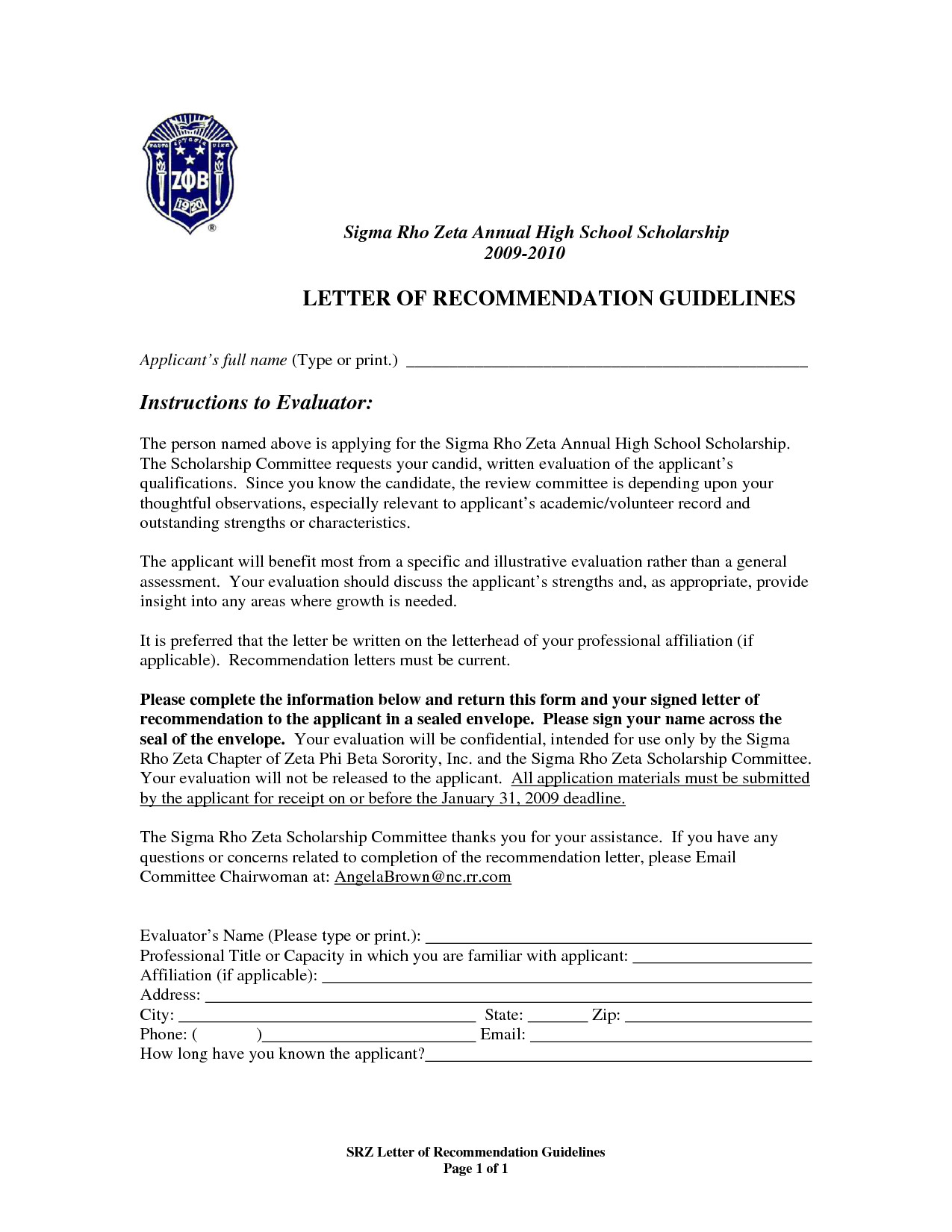 The Best Cover Letter Ever Written Letter Guideline Cover Letter Samples Cover Letter Samples