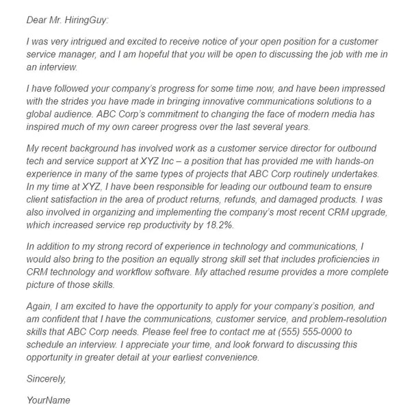 The Best Cover Letter Ever Written What is the Best Cover Letter You Have Ever Read or