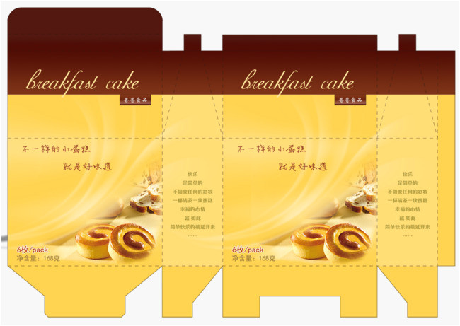 cake packaging design developed view 462569