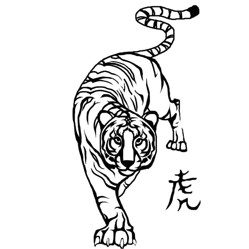 fire tiger tattoo