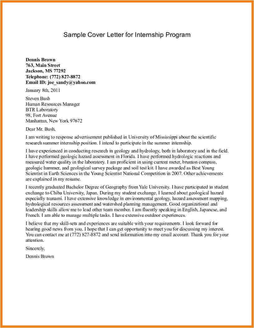sample letter for internship application