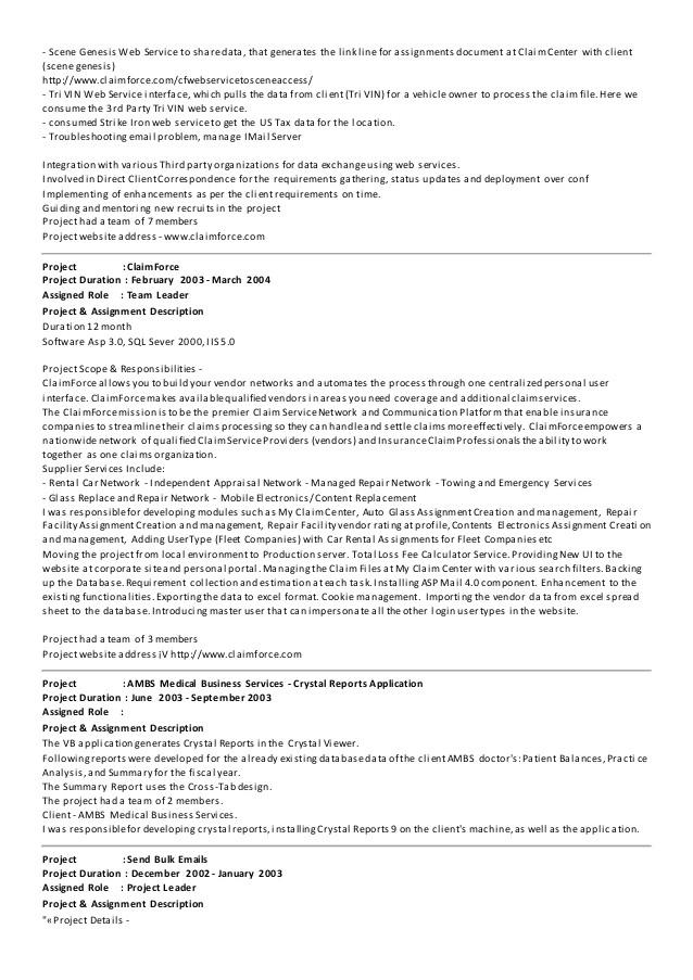 mvc resume sample