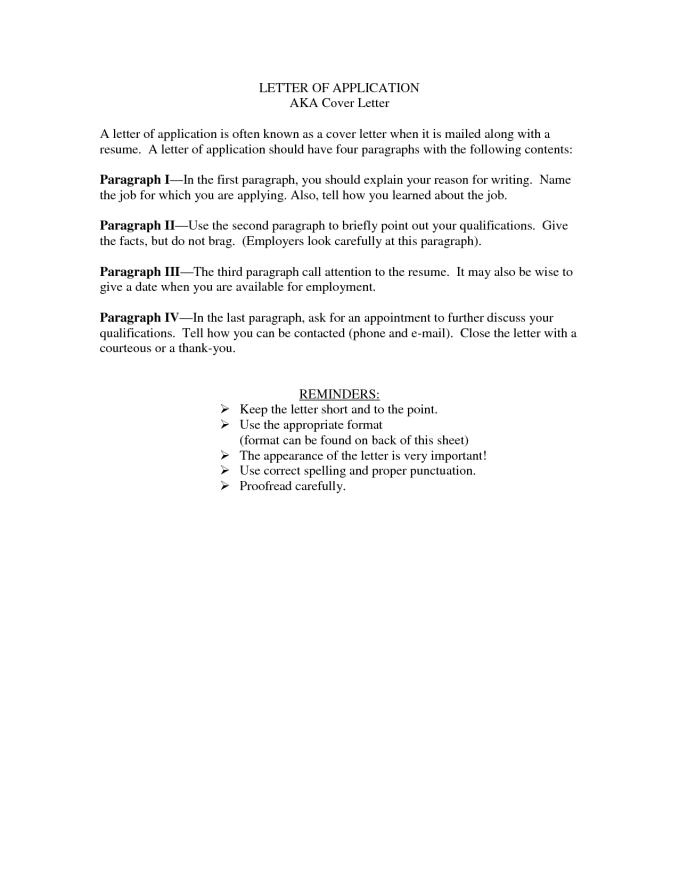 What is A Short Application Cover Letter Short Application Cover Letter Resume Badak