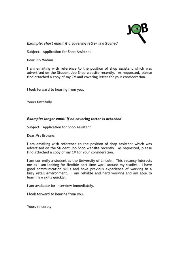 short application cover letter
