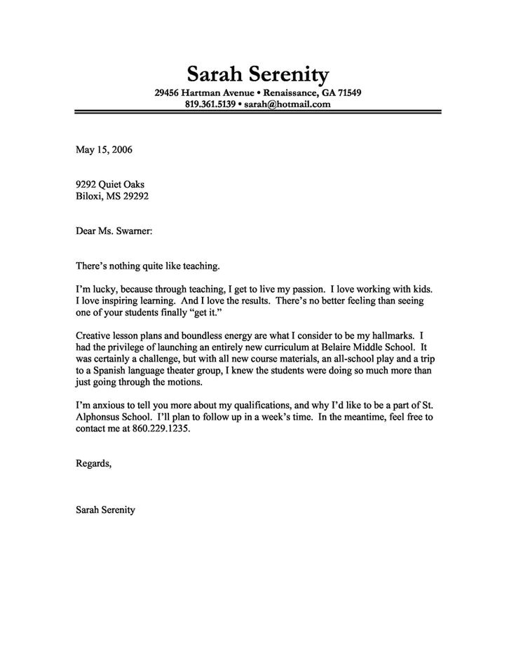 example of good job cover letter