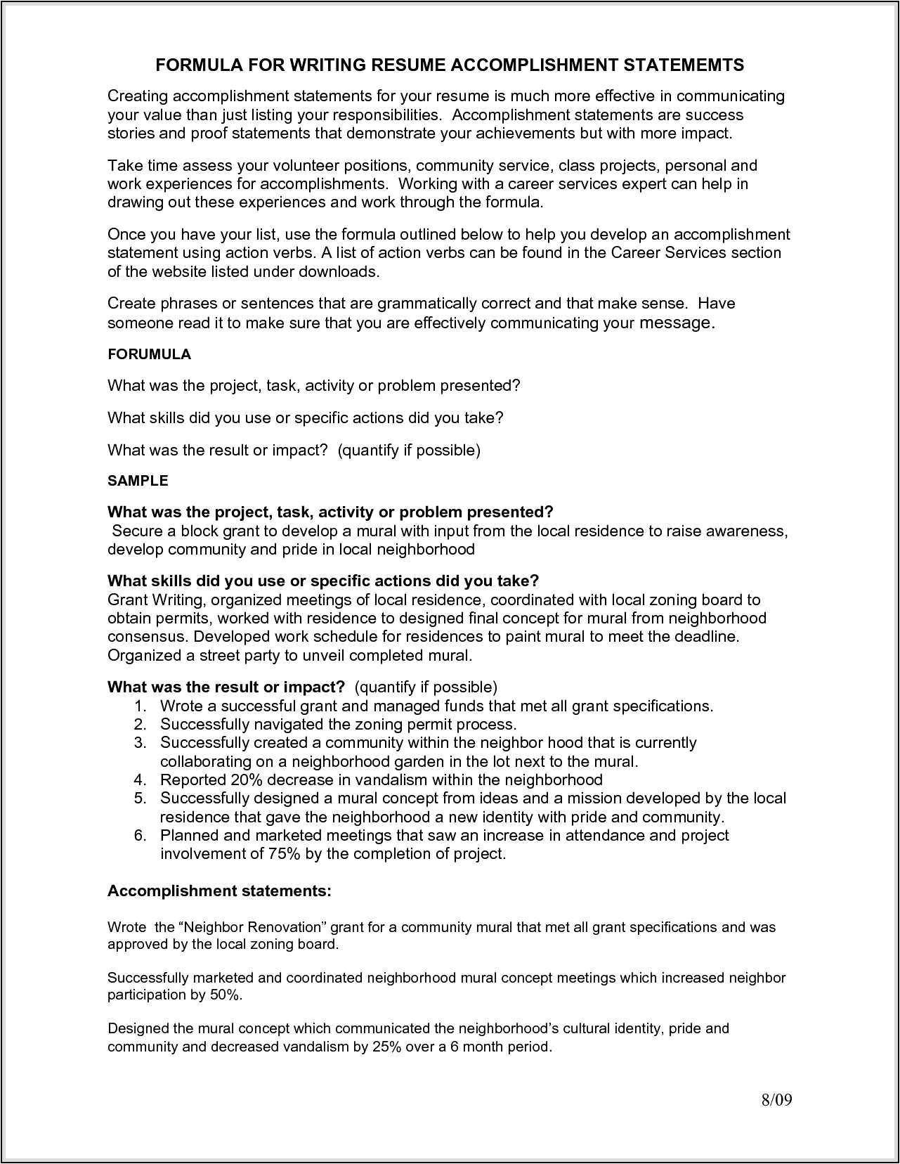 theatre cover letter template