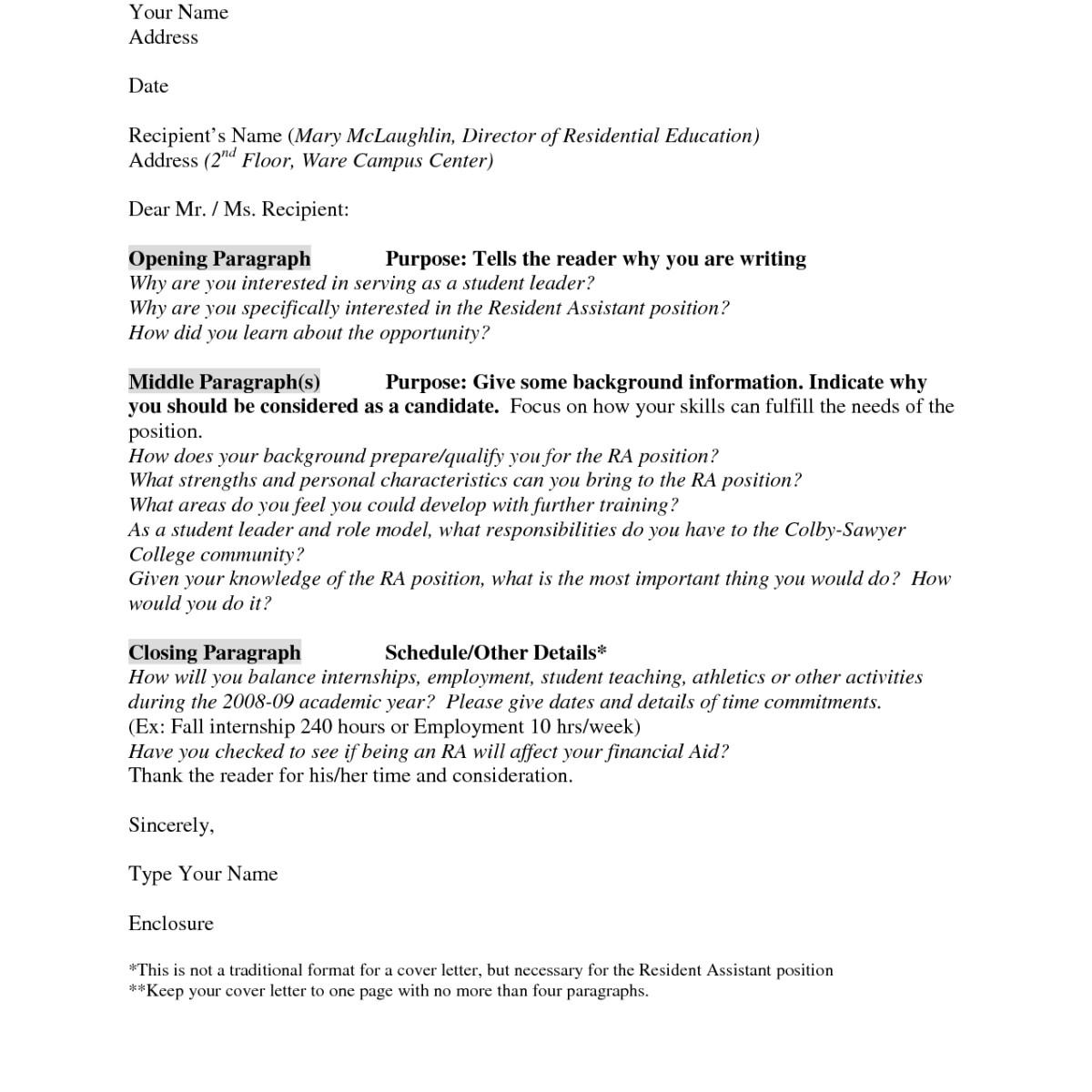 cover letter no recipient