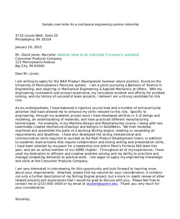 internship cover letter template