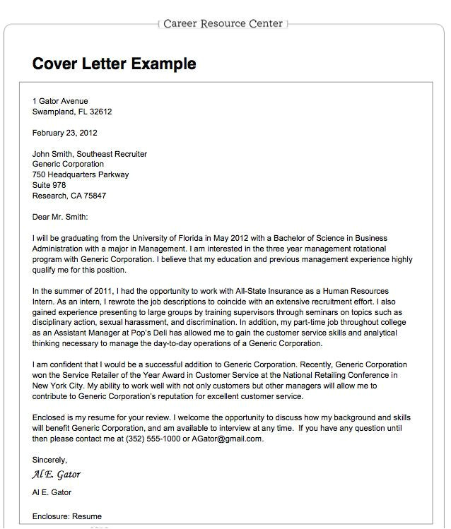 what to put on a cover letter